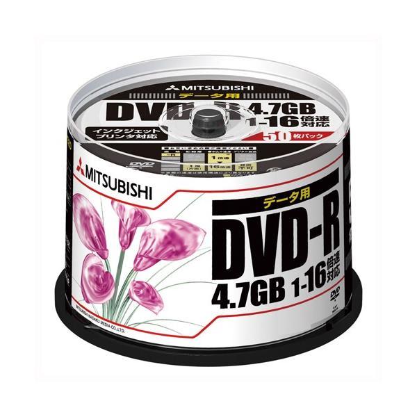 AC-00055136 三菱化学メディア DVD−R データ用 50枚入DHR47JPP50