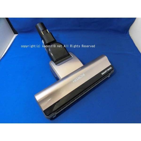 HITACHI-日立掃除機ヘッド(吸い込み口)D-AP51-N(CV-P950E6-003)