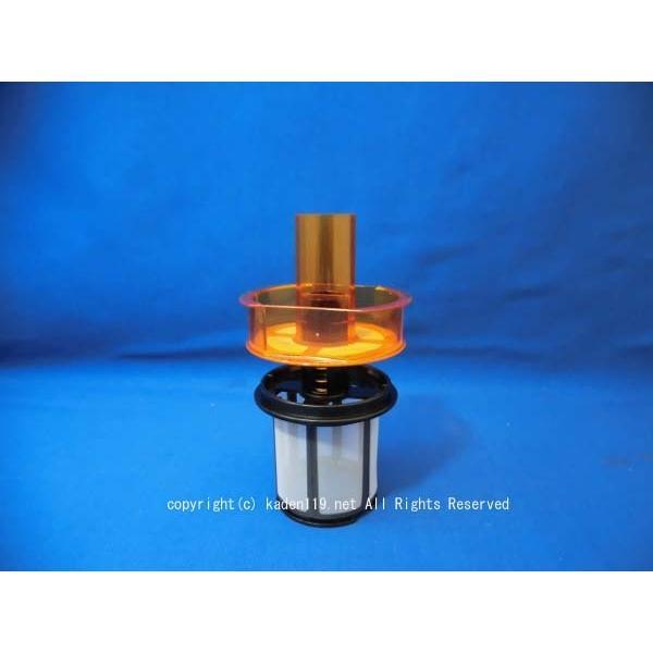 日立-HITACHIスティッククリーナー用の内筒メッシュフィルター:PV-BL20G-009