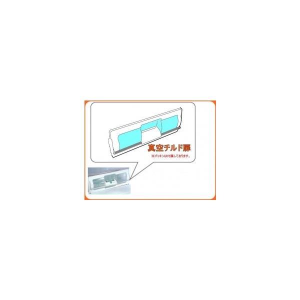 日立-HITACHI真空チルドトビラ:R-FR48M5-385