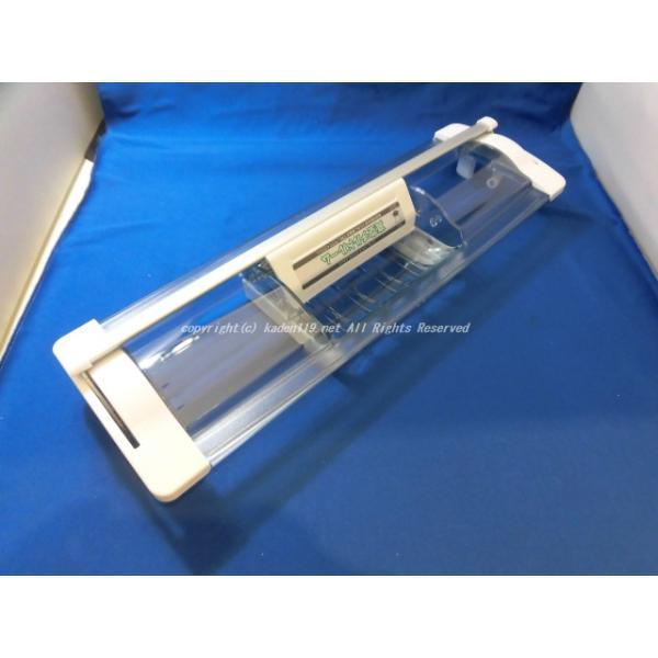 日立-HITACHI真空チルドトビラ:R-XG4300G-210
