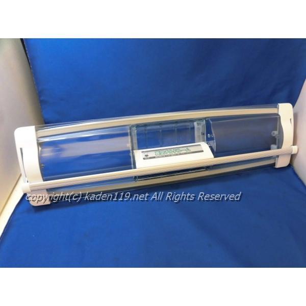 日立-HITACHI真空チルドトビラ:R-XG6200G-210