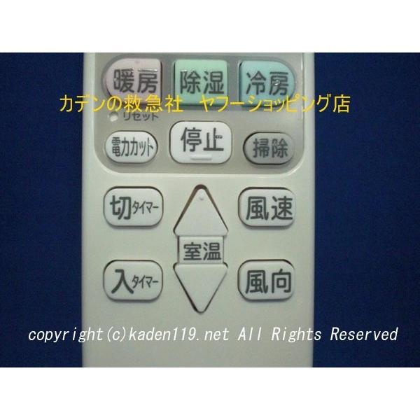 日立エアコン★RAR-4Z1(RAS-M40B2-008)