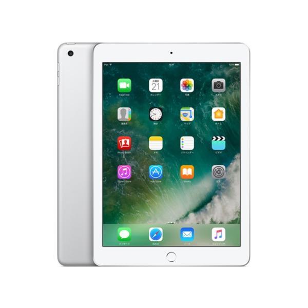 iPad 9.7インチ Retinaディスプレイ Wi-Fiモデル MP2J2J/A (128GB・シルバー)の画像