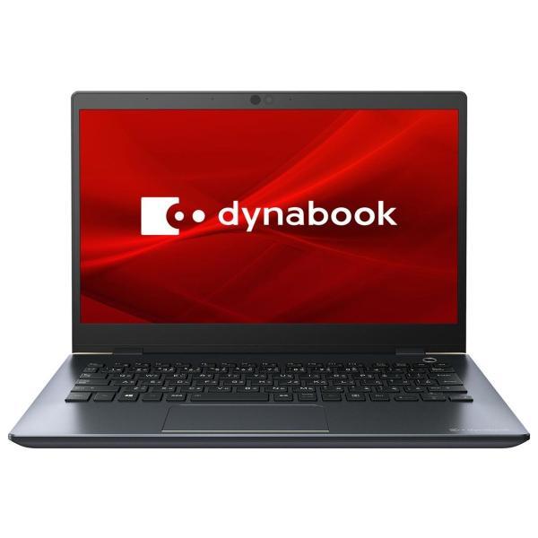 P1G8JPBL ノートパソコン dynabook (ダイナブック) オニキスブルー [13.3型 /intel Core i7 /SSD:512GB /メモリ:8GB /2019年1月モデル]の画像