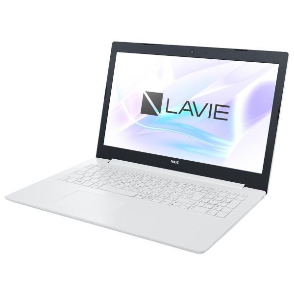 NEC PC-NS600MAW ノートパソコン LAVIE Note Standard(NS600/MAシリーズ) カームホワイト [15.6型 /AMD Ryzen 7 /SSD:256GB /メモリ:4GB /2019年春モデル]の画像