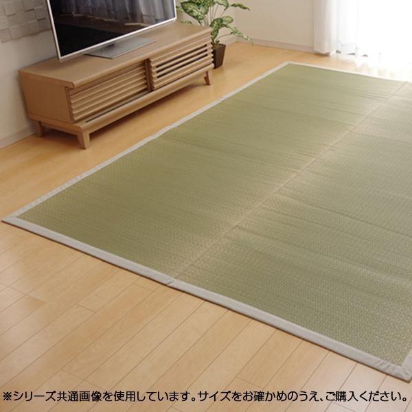 純国産 い草ラグカーペット F-MUKU 8231880 2020モデル 麻 登場大人気アイテム 約191×250cm