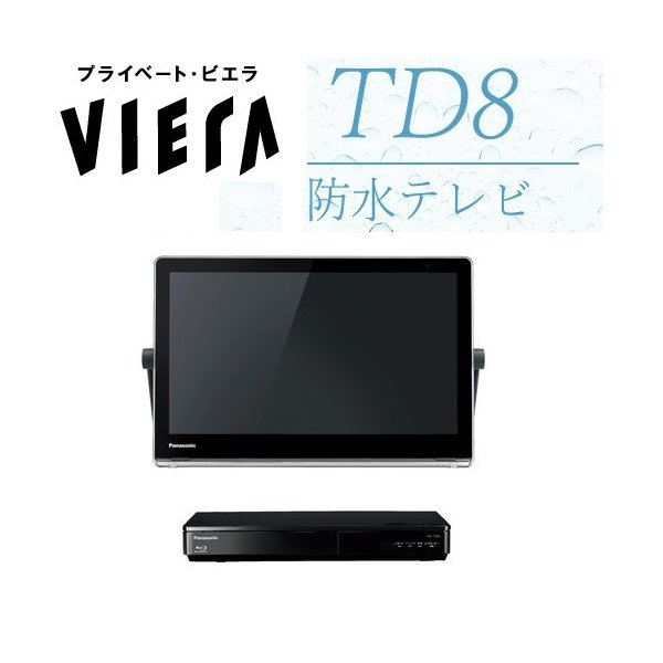 パナソニック Panasonic ブルーレイプレーヤー/HDDレコーダー付 15インチ ポータブルテレビ UN-15TD8-K(ブラック)(あすつく対応・送料無料)