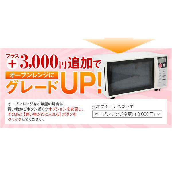 中古家電セット 一人暮らし 海外 国産13〜16年の中古家電3点 冷蔵庫、洗濯機、レンジが安い 美品|kadenset3|04