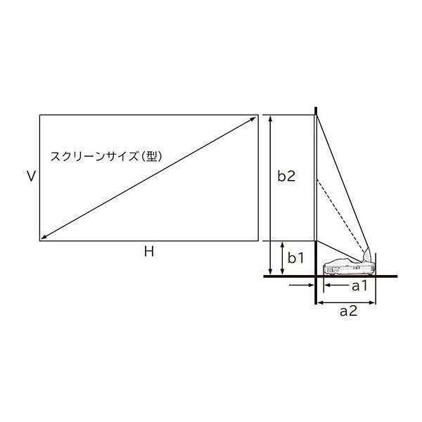 日立 スマートプロジェクター SP-1J|kadentown|08