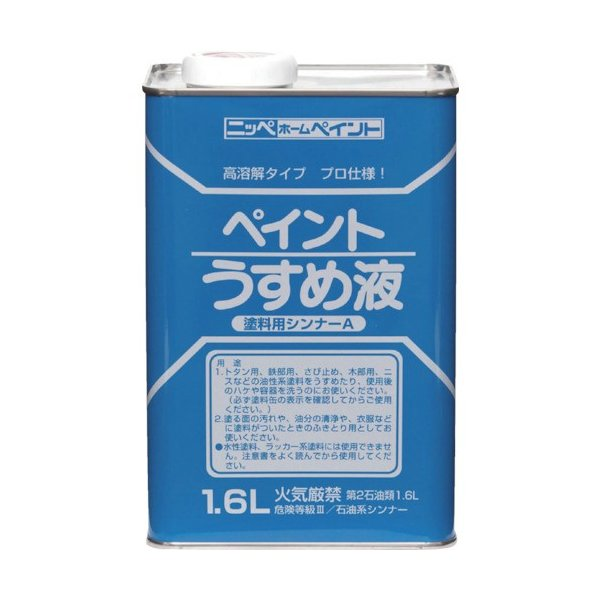 トラスコ中山 tr-4196856 ニッぺ 徳用ペイントうすめ液 1.6L (tr4196856)