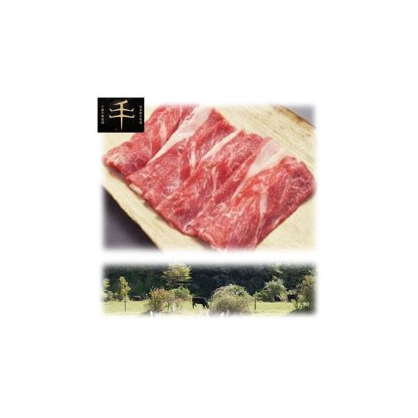 【納期目安:1週間】TCM-300 千屋牛「A5ランク」スライス(モモ肩バラ)肉 300g (TCM300)