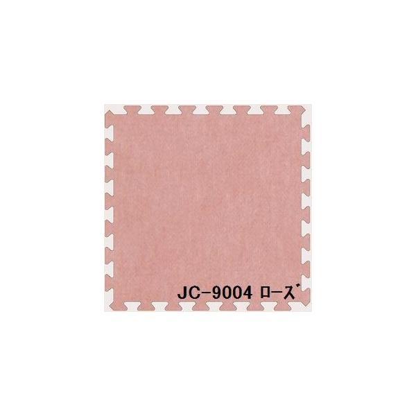 ds-1284337 ジョイントカーペット JC-90 6枚セット 色 ローズ サイズ 厚15mm×タテ900mm×ヨコ900mm/枚 6枚セット寸法