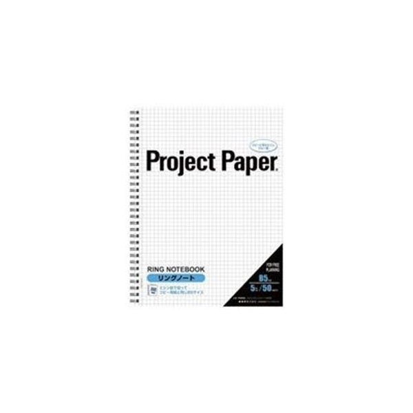 ds-1731823 (業務用20セット) オキナ プロジェクトリングノート PNA4S A4S 5冊 (ds1731823)