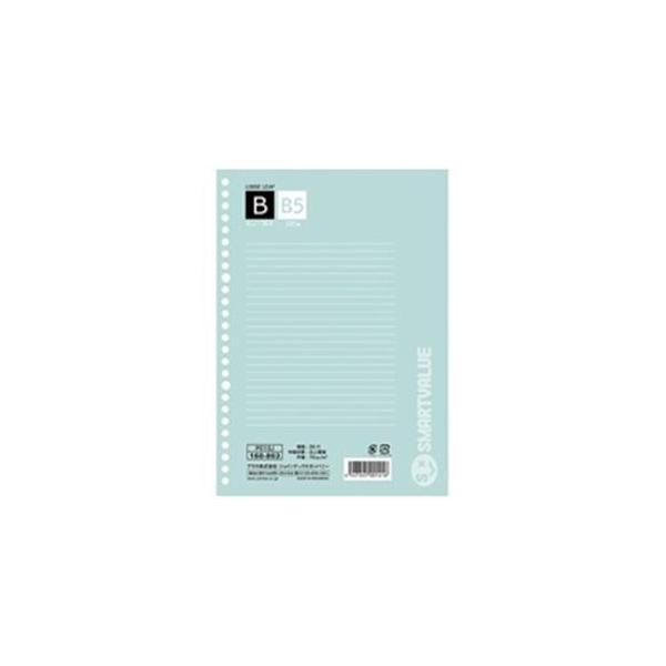 ds-1735322 (業務用300セット) ジョインテックス ルーズリーフ B5 26穴B罫 100枚 P010J (ds1735322)