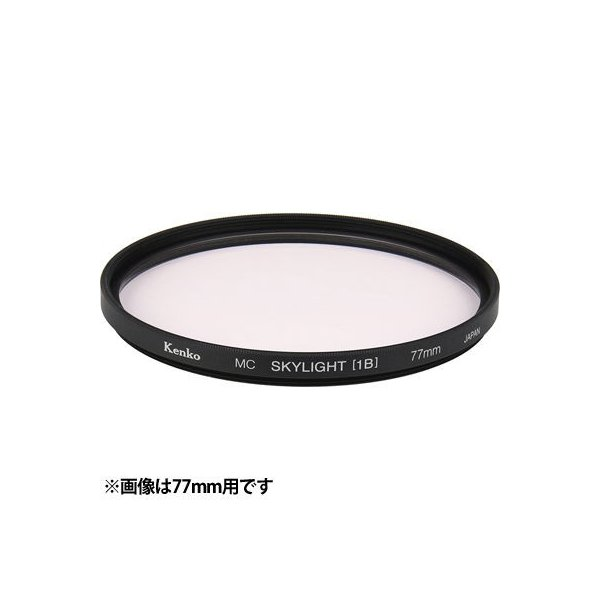 ケンコー・トキナー 018248 【弱紫外線カットと色補正効果のあるレンズ保護フィルター】82 S MC-1B N