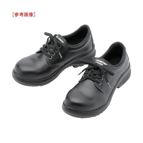 ミドリ安全 tr-8370678 女性用安全靴 プレミアムコンフォート LPM210 23.0cm (tr8370678)