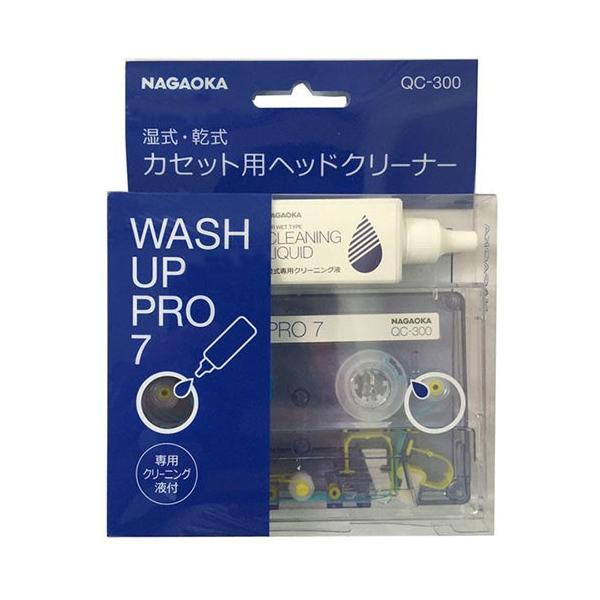 NAGAOKA QC-300 カセットクリーナー ウォッシュアッププロ7 (QC300)