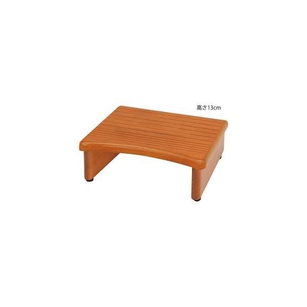 ds-2200527 滑りにくい 玄関台/踏み台 【幅45cm 高さ13cm】 木製 防滑加工 ゴム製アジャスター付き