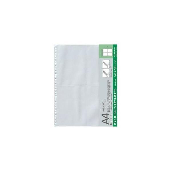 ds-2233427 (まとめ) コクヨ フォトファイル替台紙 A4ポストカード&インスタントポケット ア-M902N 1セット(50枚:10枚×5パック)  【×10セット】