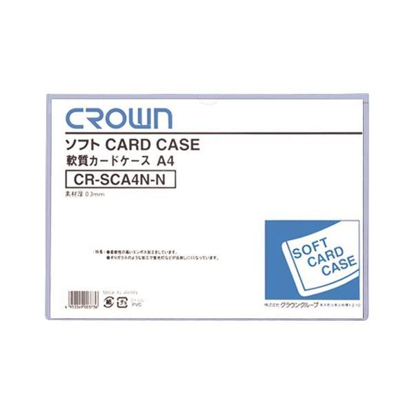 クラウン 4953349003736 梨地ソフトカードケース CR-SCA4N-N (1枚)