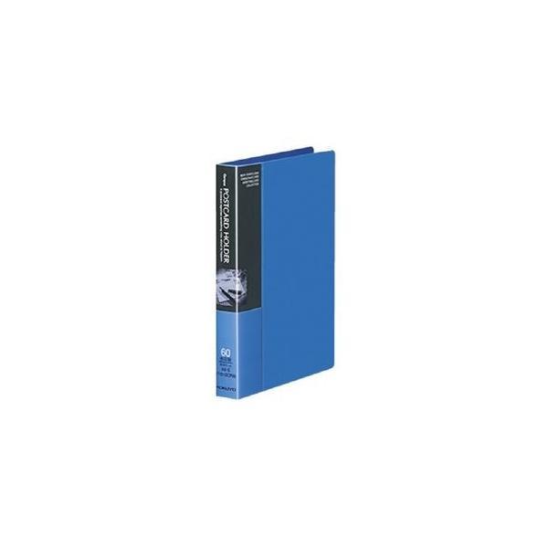 ds-2287975 コクヨ ポストカードホルダー(固定式)A6タテ 30枚収容 青 ハセ-20NB 1セット(6冊) (ds2287975)