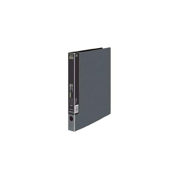 ds-2287979 コクヨ 名刺ホルダー(替紙式・発泡PPシートタイプ)2穴 500名 ヨコ入れ ダークグレー メイ-H50NDM 1セット(10冊) (ds2287979)
