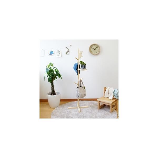 ds-2314046 ポールハンガー/コートハンガー 【トレー付き ナチュラル】 約幅44×奥行44×高さ125.5cm 木製 〔リビング 玄関 ベッドルーム〕