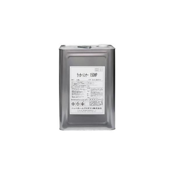 CMLF-1403203 ニッペホームペイント ラッカーうすめ液1500HP 14L (CMLF1403203)