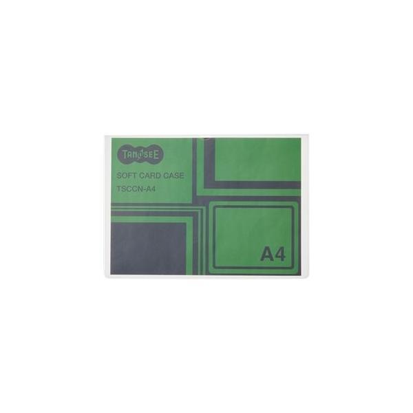 ds-2359042 (まとめ)TANOSEE ソフトカードケース A4 半透明(梨地クリア) 再生オレフィン製 1セット(20枚) 【×3セット】 (ds2359042)