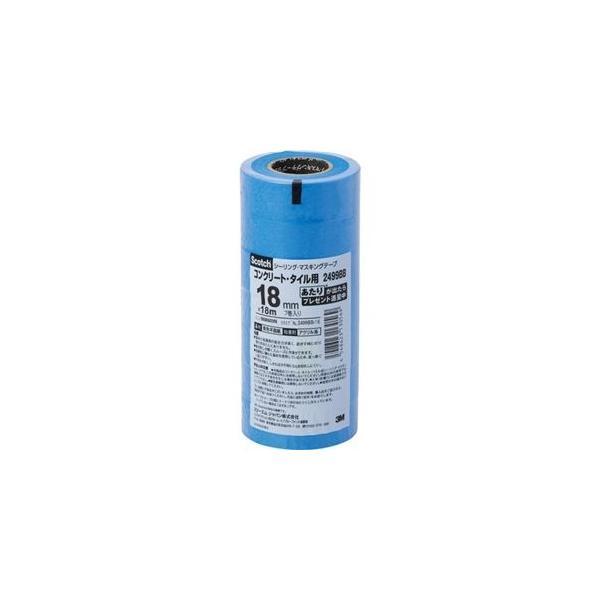 ds-2365451 3M スコッチシーリング・マスキングテープ(コンクリート・タイル・パネル用) 18mm×18m 2499BB-18 1パック(7巻) 【×10セット】
