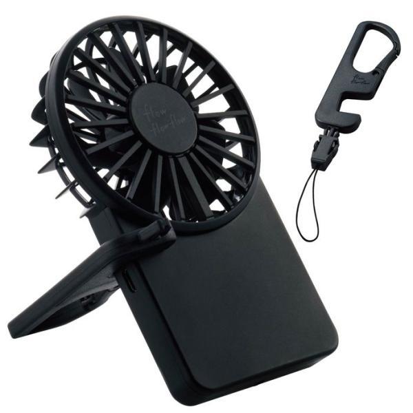 エレコム FAN-U212BK ハンディ扇風機 ハンディファン USB扇風機 薄型 充電式 カラビナ付 コンパクト 大風量 ブラック