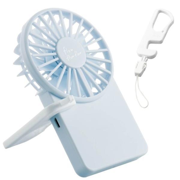 エレコム FAN-U212BU ハンディ扇風機 ハンディファン USB扇風機 薄型 充電式 カラビナ付 コンパクト 大風量 ブルー (FANU212BU)