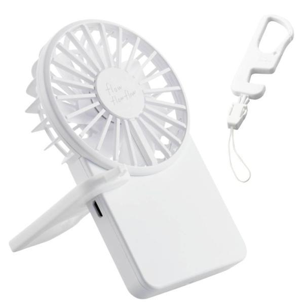 エレコム FAN-U212WH ハンディ扇風機 ハンディファン USB扇風機 薄型 充電式 カラビナ付 コンパクト 大風量 ホワイト (FANU212WH)