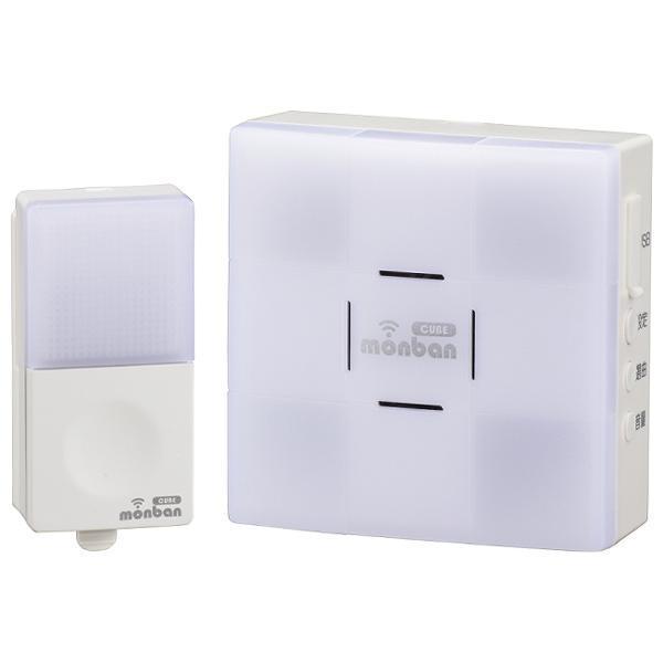 オーム電機 OCH-SET22-BLUE ワイヤレスチャイムセット 押しボタン送信機+光フラッシュ受信機(電池) (OCHSET22BLUE)