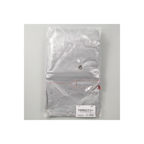 アーテック ATC-3980 子供用防災ずきん (ATC3980)
