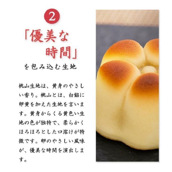 ふくしま桃の和菓子 6個入箱 / ふくしまプライド。体感キャンペーン(その他)対象商品|kadenyubeshi|05