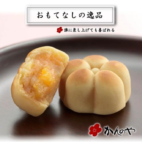 ふくしま桃の和菓子 6個入箱 / ふくしまプライド。体感キャンペーン(その他)対象商品|kadenyubeshi|09