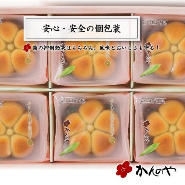 ふくしま桃の和菓子 6個入箱 / ふくしまプライド。体感キャンペーン(その他)対象商品|kadenyubeshi|10