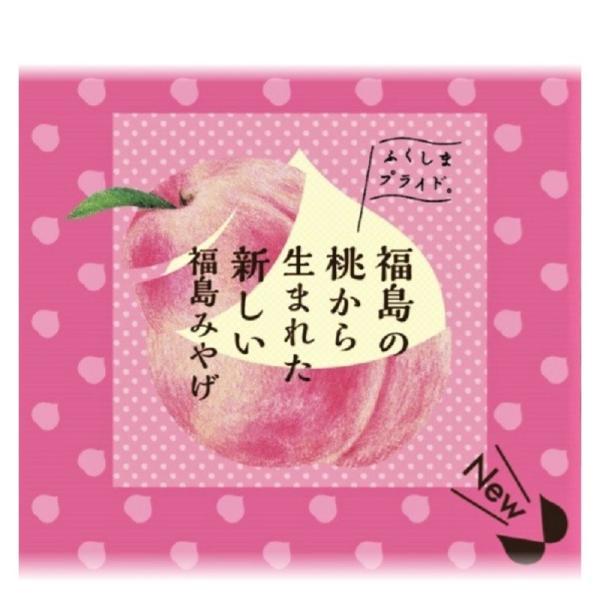 ふくしま桃のフィナンシェ 8個入箱 / ふくしまプライド。体感キャンペーン(その他)対象商品|kadenyubeshi|07