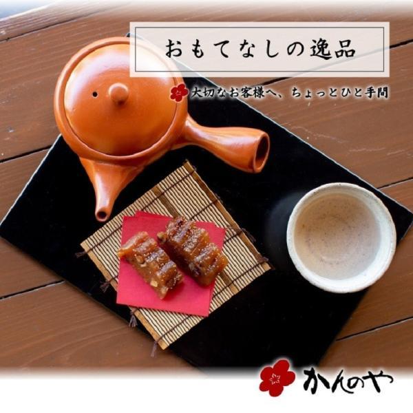 三春ゆべし 3本 / ふくしまプライド。体感キャンペーン(その他)対象商品|kadenyubeshi|12