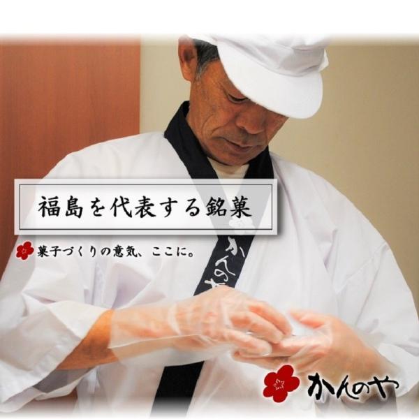 三春ゆべし 3本 / ふくしまプライド。体感キャンペーン(その他)対象商品|kadenyubeshi|13