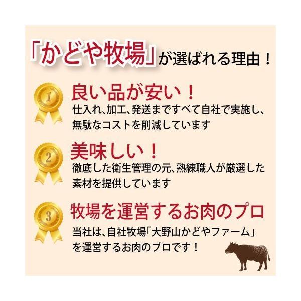 牛ホルモン 足柄牛レバー200g 国産牛|kadoyabokujou|06