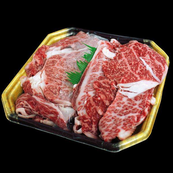 足柄牛面取り切り落とし500g 国産牛 銘柄牛|kadoyabokujou|02