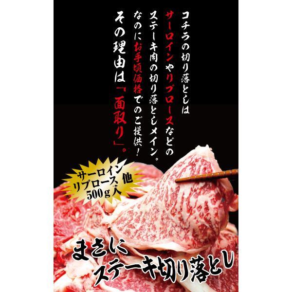 足柄牛面取り切り落とし500g 国産牛 銘柄牛|kadoyabokujou|03