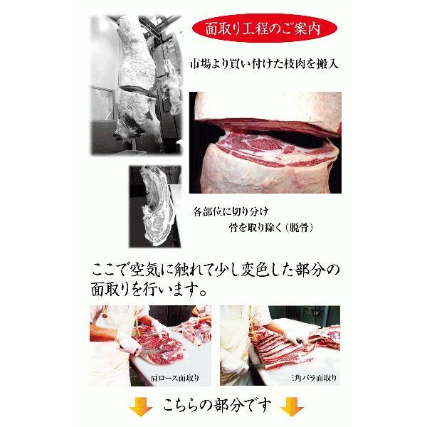 足柄牛面取り切り落とし500g 国産牛 銘柄牛|kadoyabokujou|05