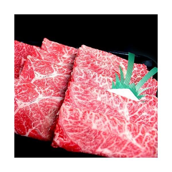 足柄牛選りすぐりセット 銘柄牛 国産 牛肉 すき焼き 牛すじ 切り落とし 期間限定商品|kadoyabokujou|04