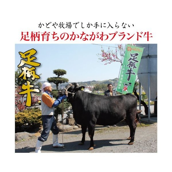 足柄牛選りすぐりセット 銘柄牛 国産 牛肉 すき焼き 牛すじ 切り落とし 期間限定商品|kadoyabokujou|05