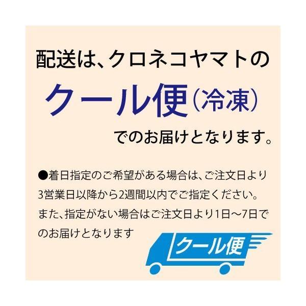 足柄牛選りすぐりセット 銘柄牛 国産 牛肉 すき焼き 牛すじ 切り落とし 期間限定商品|kadoyabokujou|10