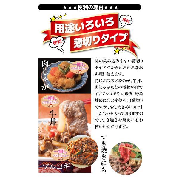 牛モモ 国産牛切り落とし1kg 500g x 2パック モモ肉 肩肉 バラ肉 焼きしゃぶ 牛丼 肉じゃが 牛肉 国産 ギフト すき焼き kadoyabokujou 05